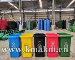 昆明塑料垃圾箱
