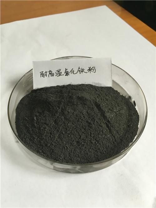 耐高温氧化铁粉厂
