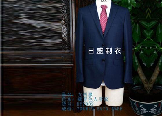贵州女式正装