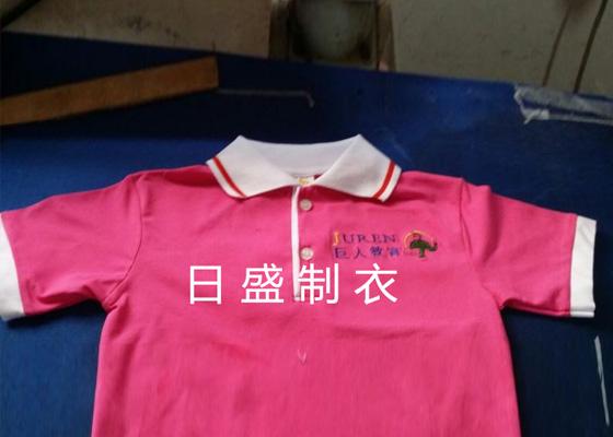 贵州学生装