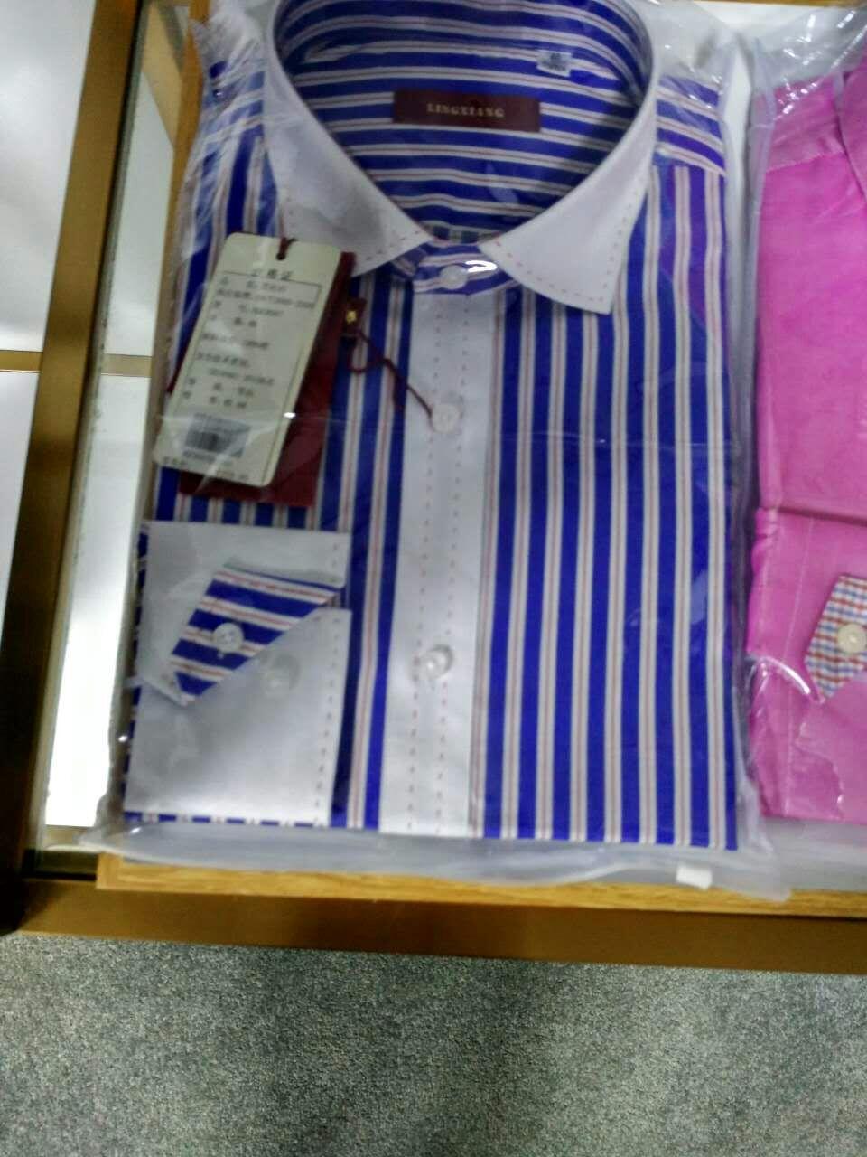 贵州衬衫厂家