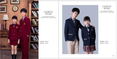 贵州学生服