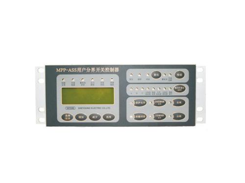 MPP-ASS环网柜用户分界控制器