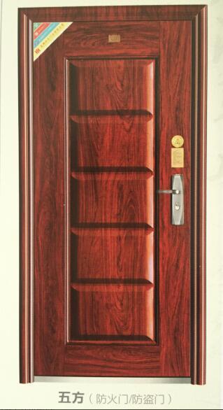 钢质入户防火防盗门