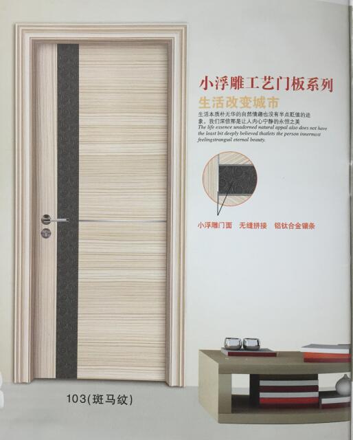 室内钢木门