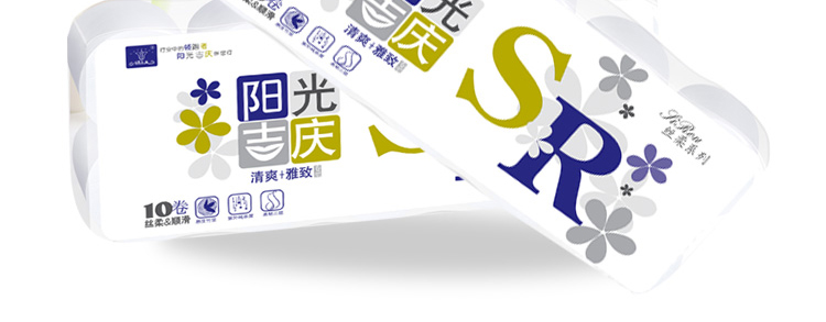 贵州本色纸批发