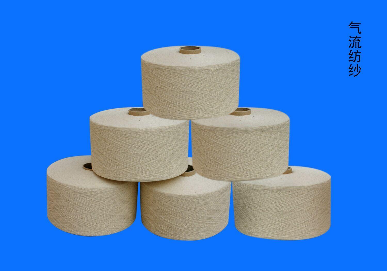 【图文】气流纺纱制造_气流纺纱广泛应用