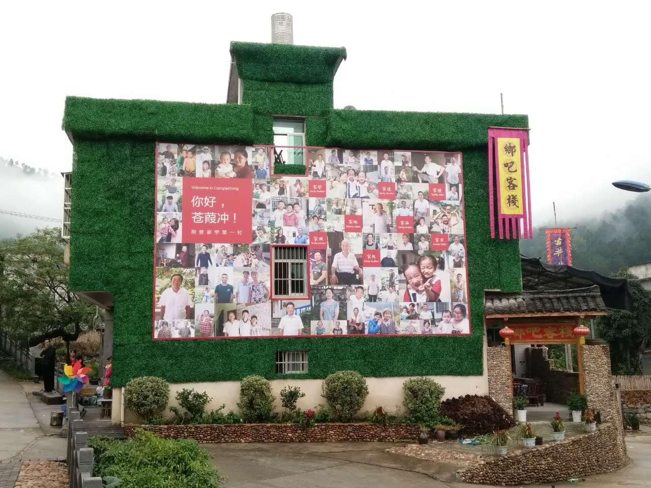 风景区刀刮布灯箱围挡喷印制作花草植物墙制作安装