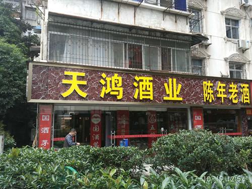 武汉不锈钢小边发光字