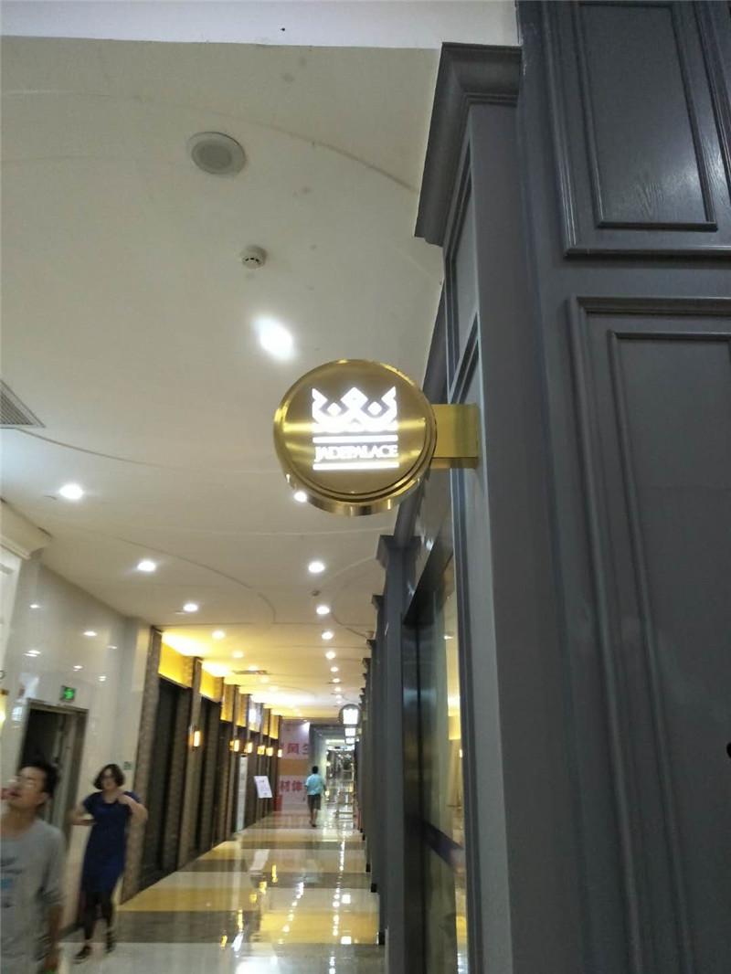 发光字灯箱