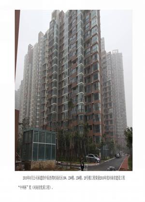 锦源建设,河南锦源建设,郑煤锦源工程设计