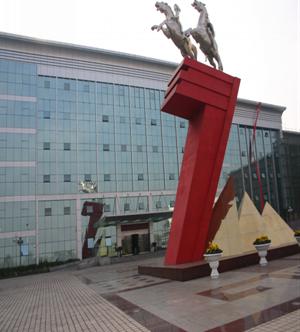河南锦源|河南锦源建设工程|郑煤锦源联系方式