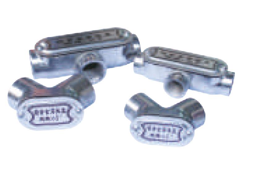 YHX系列铝合金穿线盒