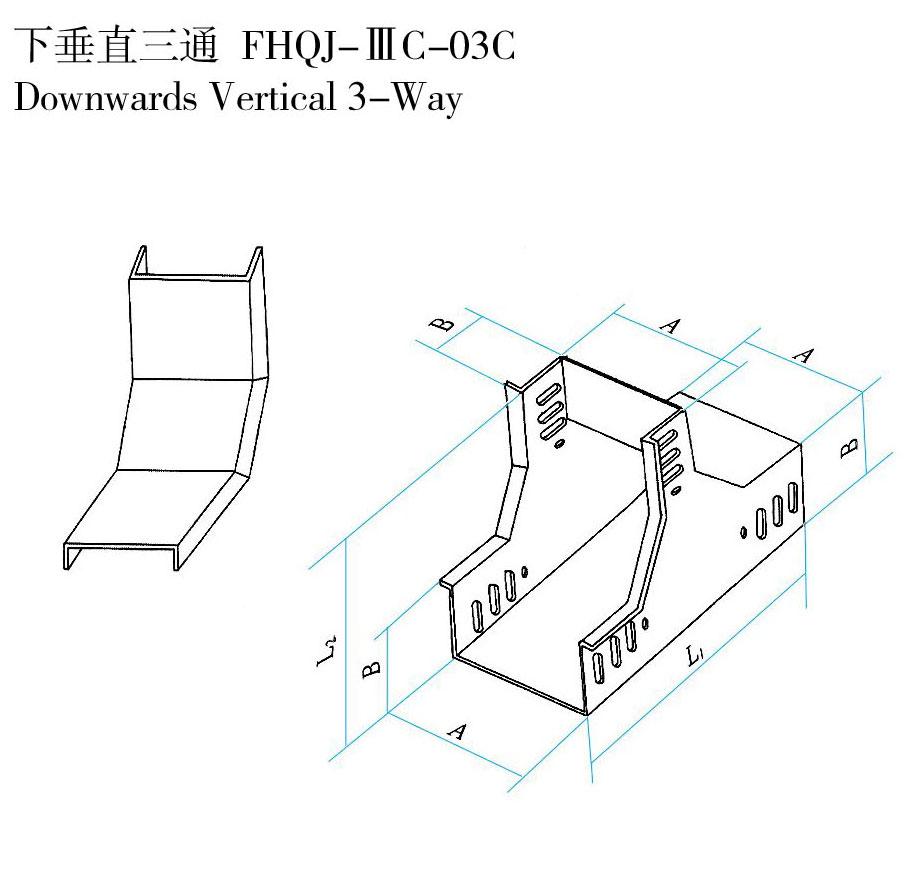 下垂直三通 FHQJ-ⅢC-03C