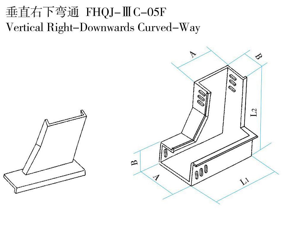 垂直右下弯通 FHQJ-ⅢC-05F