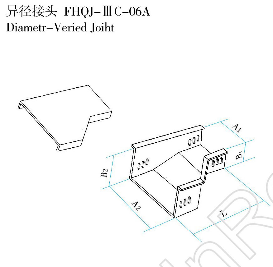 异径接头 FHQJ-ⅢC-06A