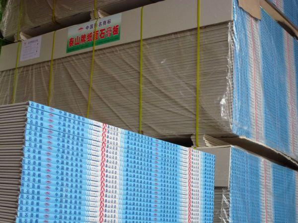 石膏板生产厂家