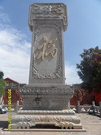 惠安石碑雕刻