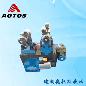 液压阀组400T-600T