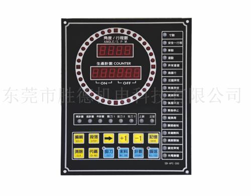 压力机控制器