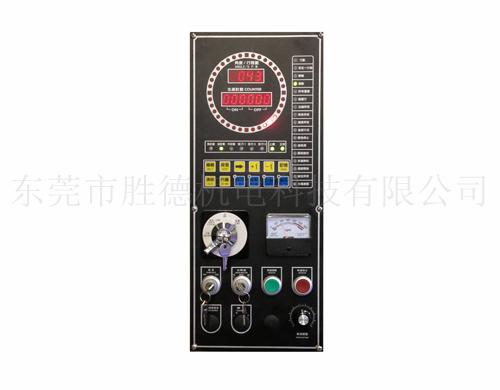 低速冲床控制器
