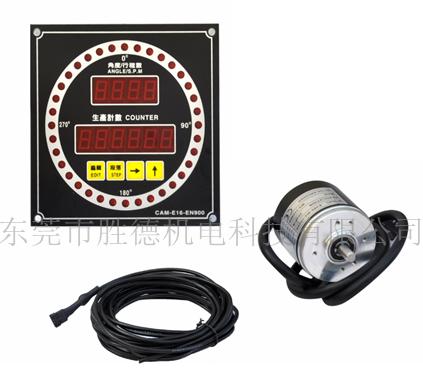 电子凸轮控制器CAM-E16-EN900