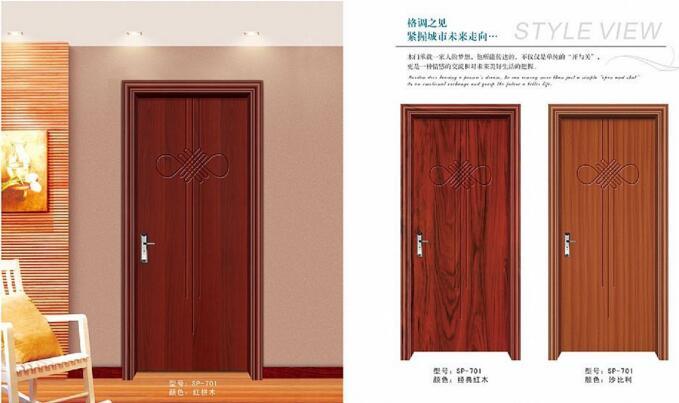 重庆免漆套装门