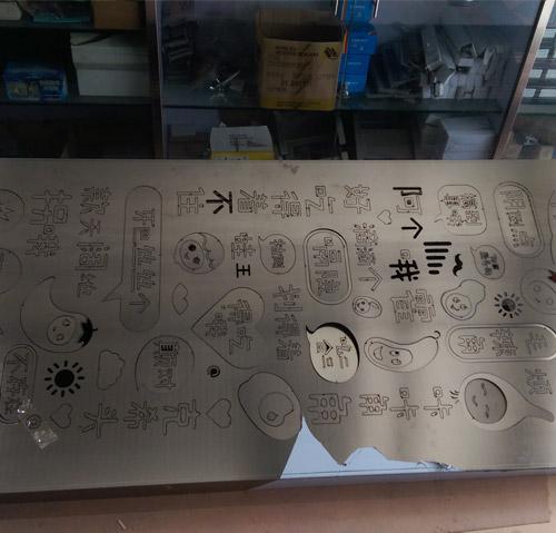 貴州激光雕花