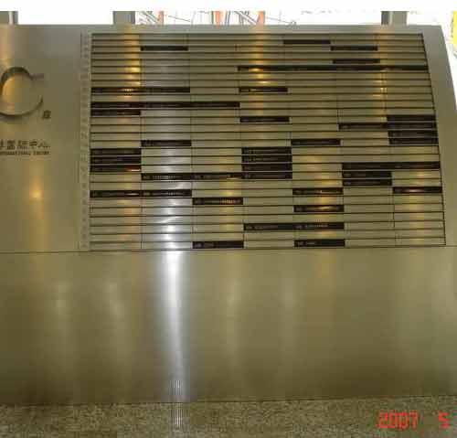 贵州不锈钢非标件加工