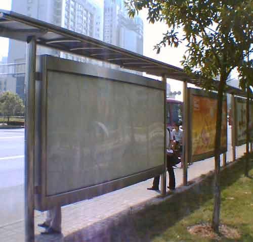 遵義不鏽鋼廣告牌
