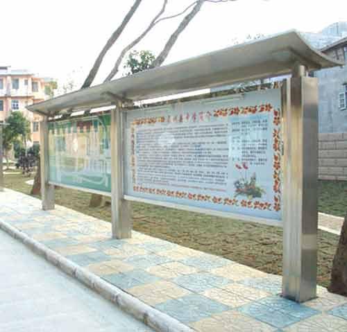 绥阳红花岗区不锈钢广告牌