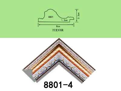 【多图】ps装饰线条的优点有哪些 装饰线条使立体建筑更加的美观