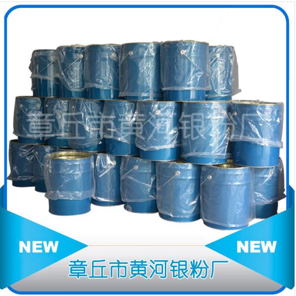 泰安铝银浆耐酸碱,喷雾铝粉,铝银浆价格厂家