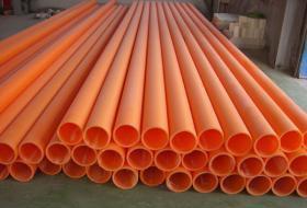PVC –C电缆保护管