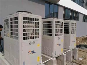 上海厂区空气能热水工程