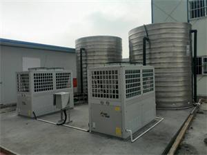 合肥建筑工地空气能热泵热水工程