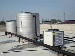 扬中职工洗浴空气能工程