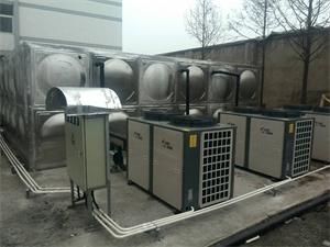 淮南学校空气能热泵热水工程