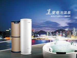 空气能热水器有哪些优点