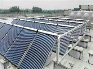 江苏现代综合特殊钢员工太阳能热水工程