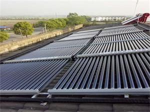 南京员工洗浴太阳能热水工程