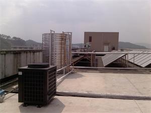 安徽家居用品厂热泵热水工程