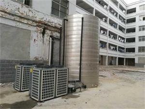 河南周口远志学校空气能热水系统