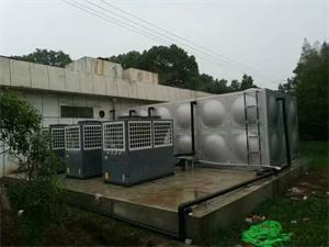 镇江员工浴室空气能热水工程