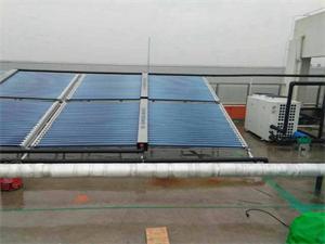 江苏永川模具公司太阳能空气能热水系统