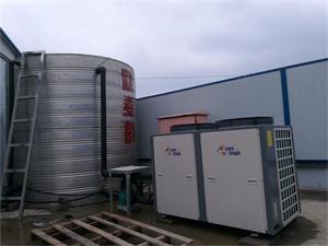 南京中信集团工地空气能热水工程