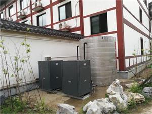 泰州庆云禅寺空气能热泵热水工程