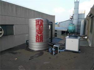 常熟东方模具员工浴室空气能热水工程