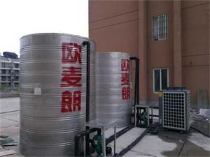 亳州足韵阁会所空气能热水工程