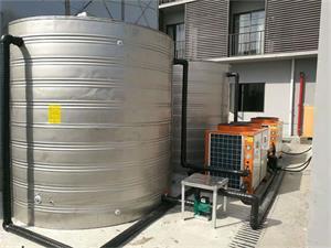 远大住工杭州员工浴室空气能热水工程